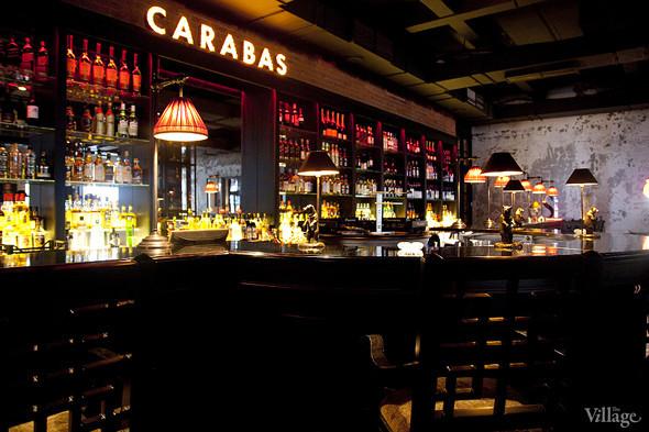 Новое место: Бар Carabas. Изображение № 16.