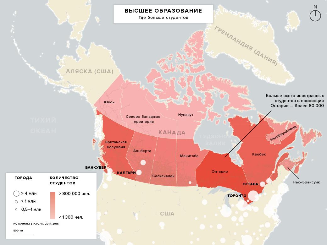 Стоит ли переезжать вКанаду. Изображение № 3.