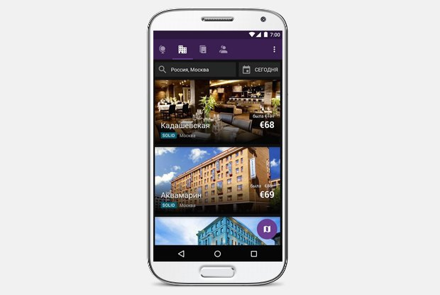 Где дешевле: Мобильные приложения, помогающие узнать оскидках. Изображение № 7.
