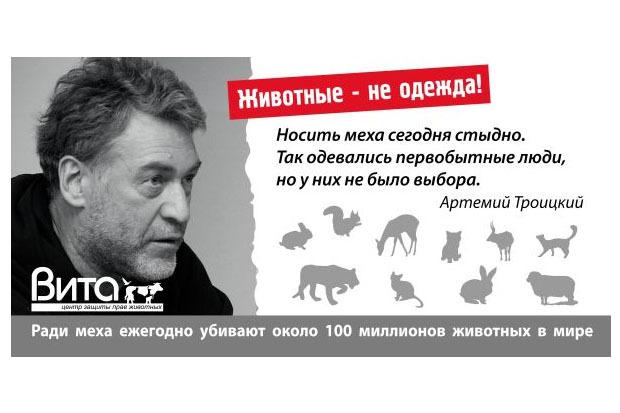 В Петербурге появилась социальная реклама за права животных. Изображение № 3.