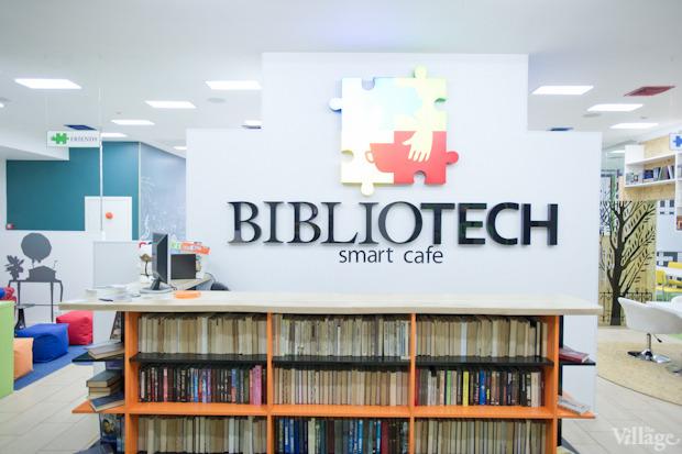 Новое место (Киев): Smart cafe BiblioTech. Зображення № 42.