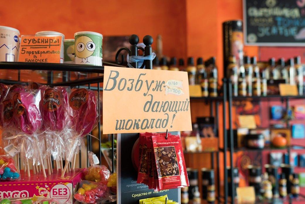 Лучшие секс-шопы Москвы: Куда идти за боа в перьях, стеками иновыми впечатлениями. Изображение № 13.