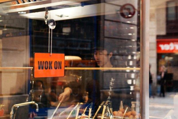 НаНовослободской улице откроется лапшичная голландской сети Wok to Walk. Изображение № 3.