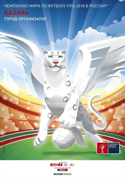 Петербург официально примет чемпионат мира по футболу в 2018-м. Изображение № 6.
