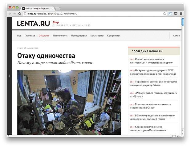 Ссылки дня: Опасность прогулов, научные оскорбления и опоздания Путина. Изображение № 4.