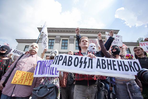 Женский день: Как поддержали Pussy Riot в Киеве. Зображення № 12.