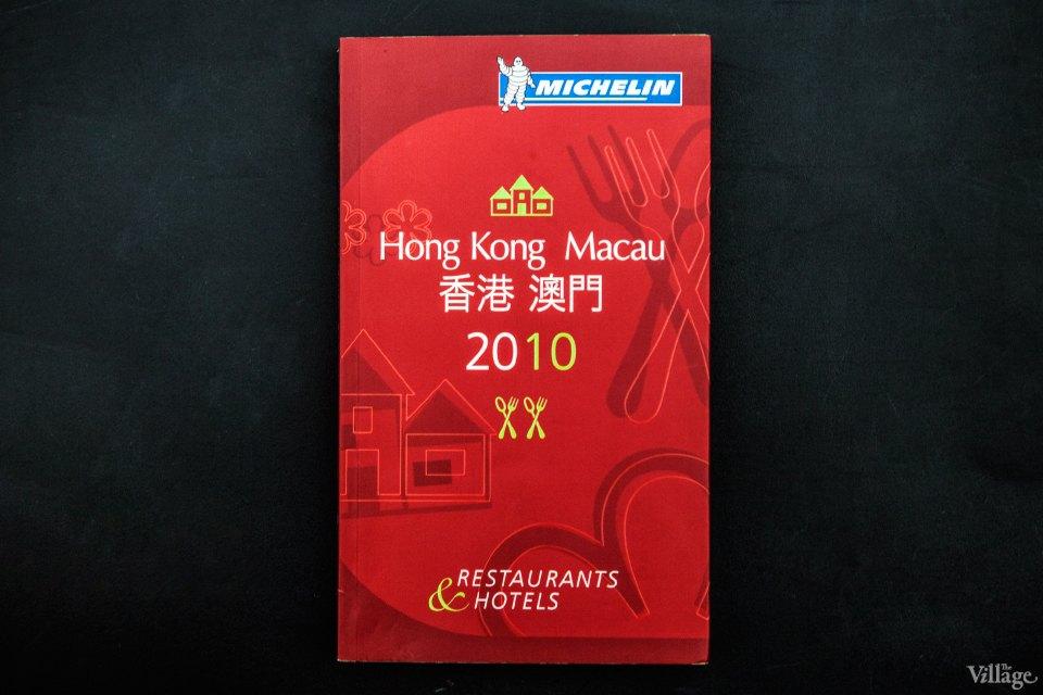 Иностранный опыт: Как Michelin и Zagat выбирают лучшие рестораны. Изображение №3.