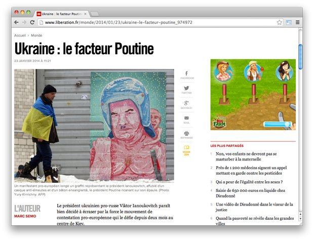 Взгляд со стороны: Западные СМИ — о событиях на Украине. Изображение № 18.