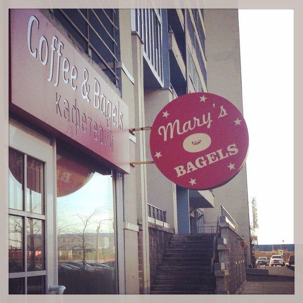 На Васильевском острове открылась бейгельная Mary's Bagels. Изображение № 3.