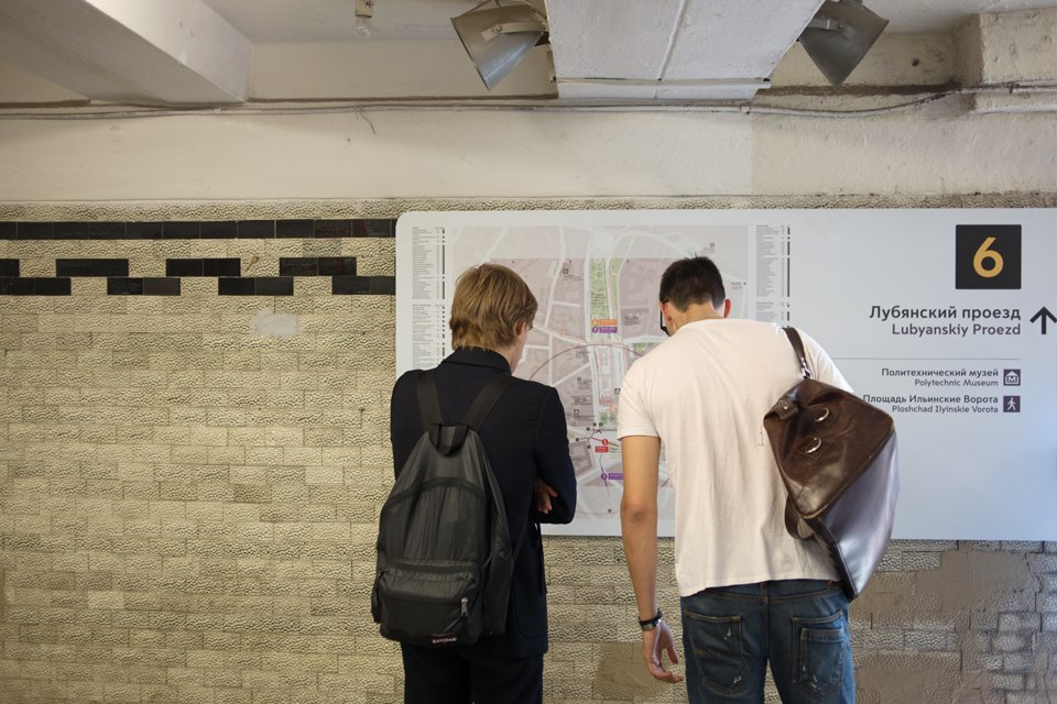 Как выглядит новая городская навигация. Изображение № 7.