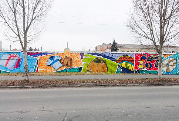 В Киеве появились граффити рекордных размеров. Изображение № 17.
