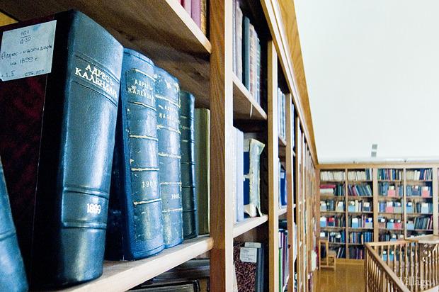 Читальный зал на площади Островского. Изображение №21.