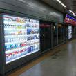 В метрокафе будут кормить водителей. Изображение № 2.