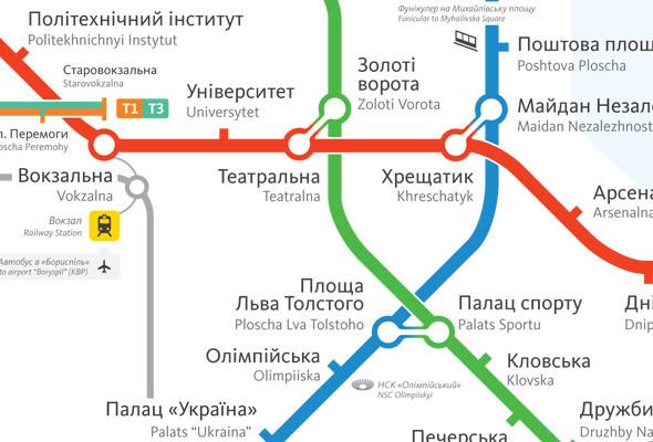 Неофициальная схема Киевского