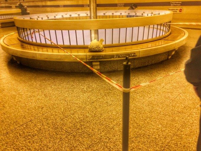 Станцию «Спортивная-1» закрыли навход ивыход