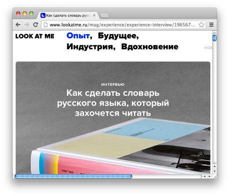 «Ссылки дня»: Навальный о фирме в Черногории, репортаж из Сочи и смерть ехидны. Изображение № 6.