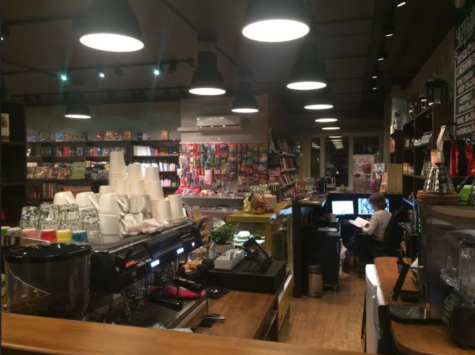 На «Полежаевской» открылась кофейня Nook. Изображение № 1.