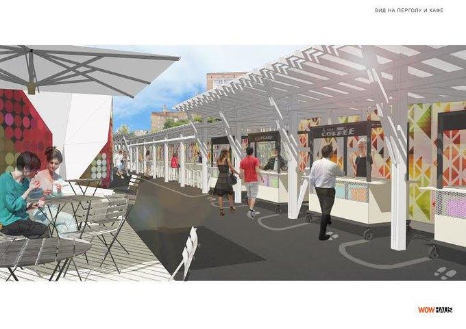 На Даниловском рынке откроется веранда попроекту бюро Wowhaus. Изображение № 1.