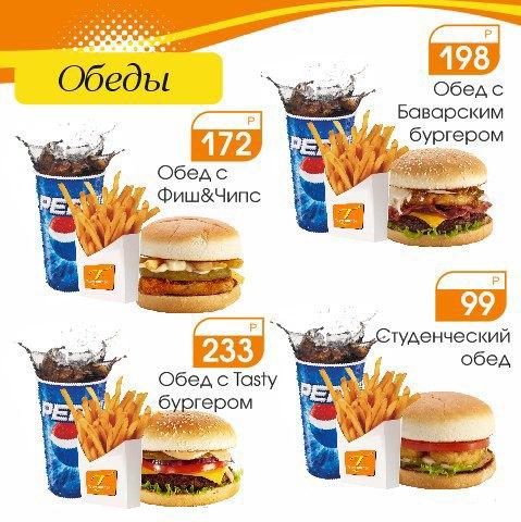 В Петербург пришла псковская сеть фастфуда Tasty Burger. Изображение № 1.