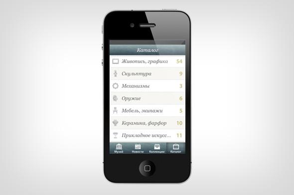 У Эрмитажа появилось iPhone-приложение. Изображение № 4.