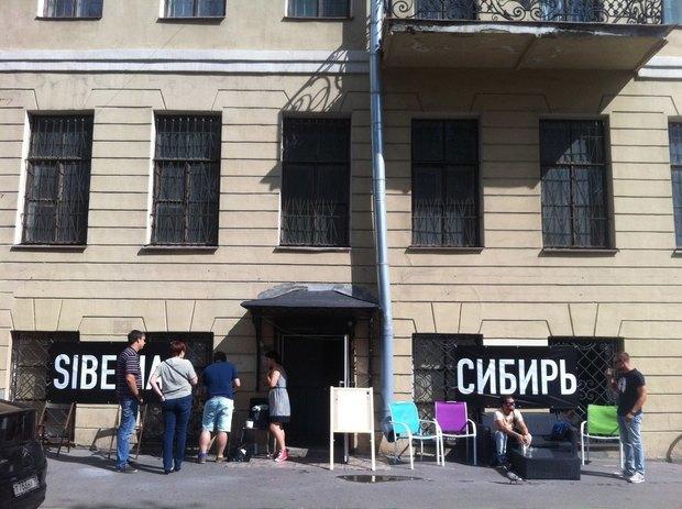 Нанабережной канала Грибоедова открылся кафе-бар Siberia. Изображение № 1.