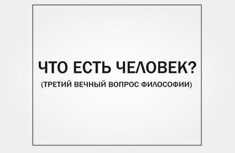 Издательство «Захаров» выпустило наклейки на сигаретные пачки. Изображение № 7.