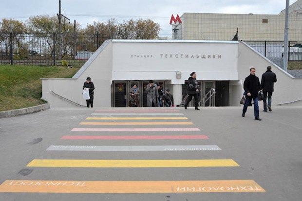 Обновлённая станция метро «Текстильщики». Изображение № 16.