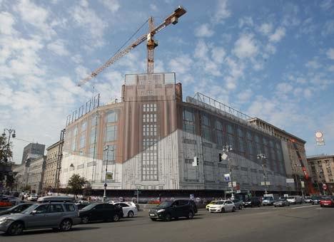 Фото дня: Строительство паркинга в ЦУМе. Зображення № 5.