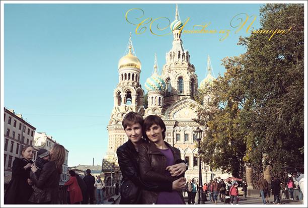 Сайт Colta.ru сделал серию открыток об однополой любви. Изображение № 9.
