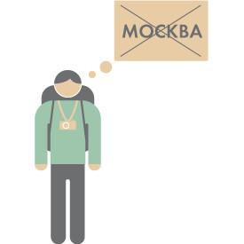 Итоги недели: Туризм в Москве. Изображение № 11.