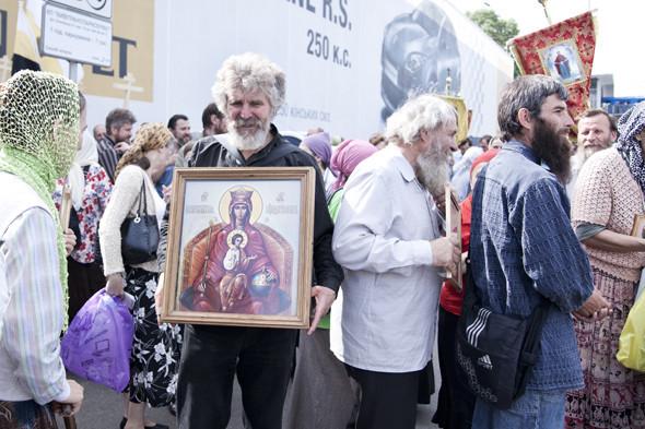 Бей парад: В Киеве сорвали шествие геев и лесбиянок. Зображення № 3.