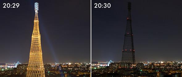 Тушите свет: Как Москва провела «Час Земли». Изображение № 6.