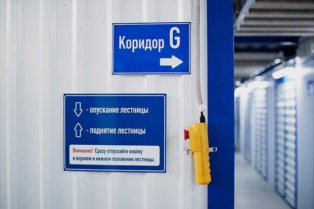 Отложить до лучших времён: Как работают индивидуальные хранилища в Москве. Изображение № 6.