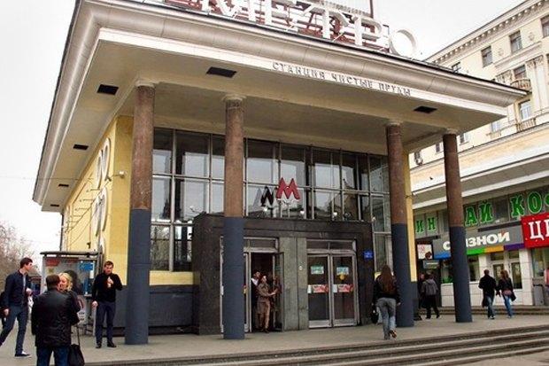 Итоги недели: Испорченные колонны «Чистых прудов», «Изя Гриль» и новый директор музея Булгакова. Изображение №1.