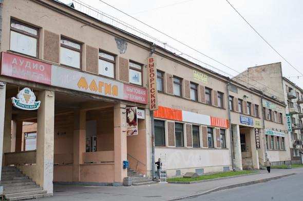 5 самых старых магазинов Петербурга, часть 2. Изображение № 13.