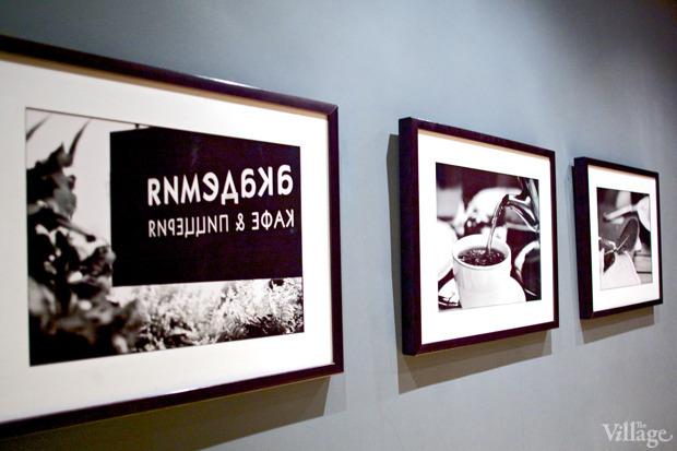 Любимое место: ЮрийСапрыкин о ресторане «Академия». Изображение № 12.