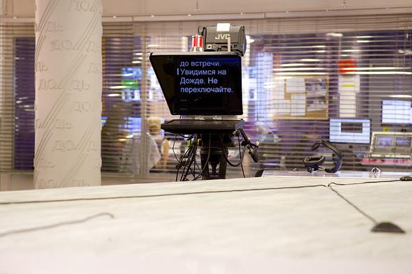 Офис недели: телеканал «Дождь». Изображение № 21.