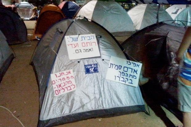 Клуб мэров: Рон Хульдаи, Тель-Авив . Изображение № 39.