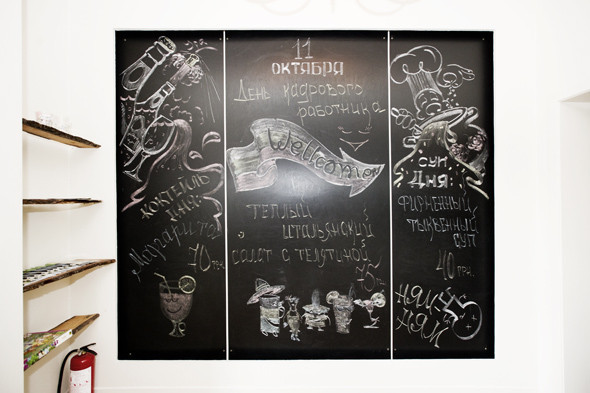 Новое место (Киев): Ресторан Carpaccio Cafe. Зображення № 11.