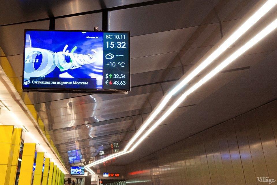 Фото дня: Новые станции метро «Лермонтовский проспект» и «Жулебино». Изображение № 5.