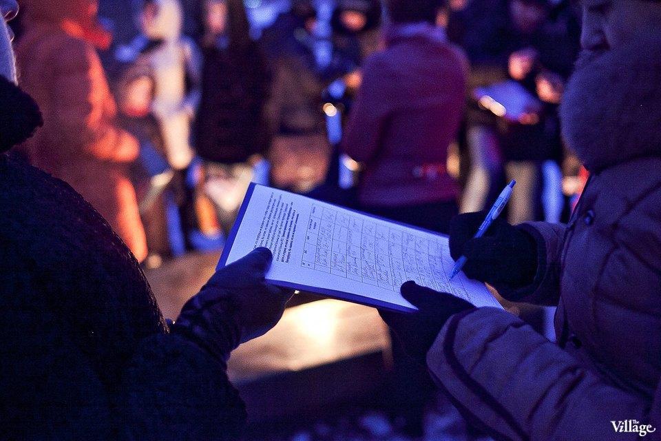 Фоторепортаж: митинг взащиту Городской клинической больницы №31. Изображение № 22.
