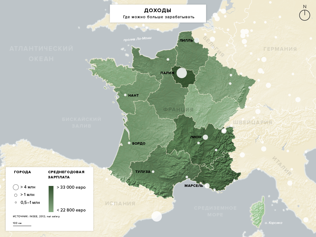 Стоит ли переезжать во Францию. Изображение № 4.
