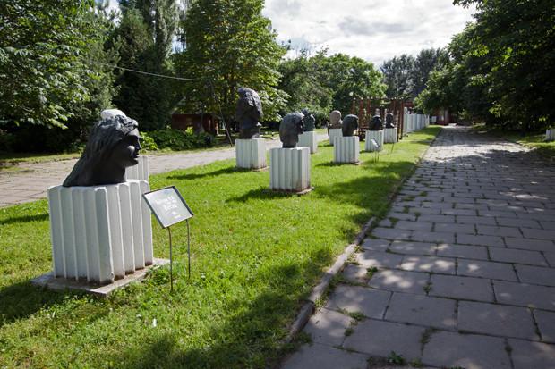 14 скульптур в парке «Музеон». Изображение № 37.
