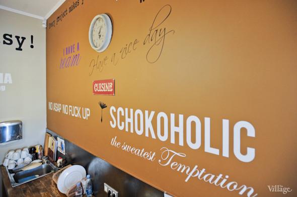 Офис недели (Киев): PackShotBoys Films. Изображение № 27.
