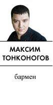 Новое место: Клуб «Белый Cocon» (Киев). Изображение № 21.