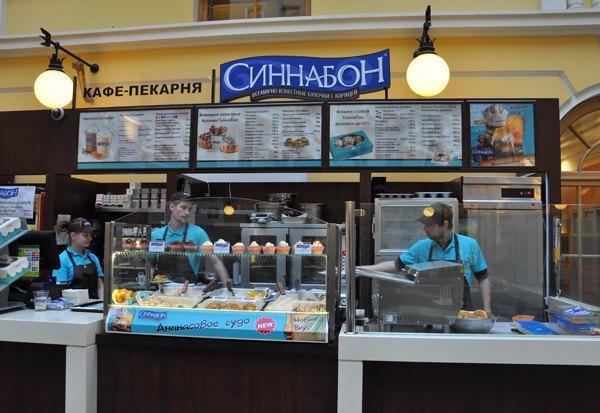 На Невском проспекте открылась пекарня Cinnabon . Изображение № 2.