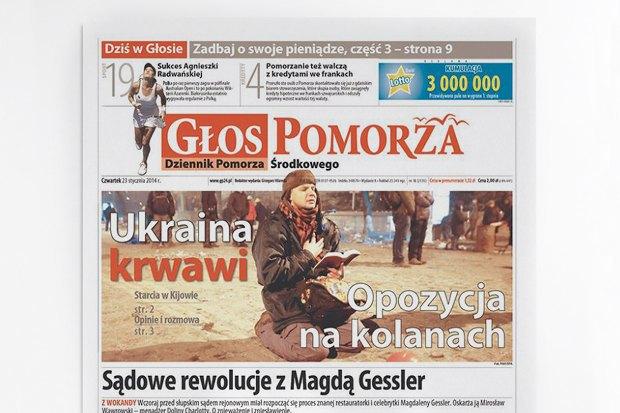 Взгляд со стороны: Западные СМИ — о событиях на Украине. Изображение № 30.