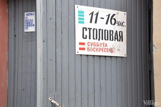 Все свои: Столовая трамвайного депо №3. Изображение № 7.