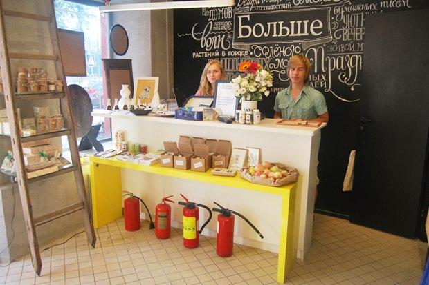 На Патриарших открылся магазин подарков «Больше». Изображение № 8.