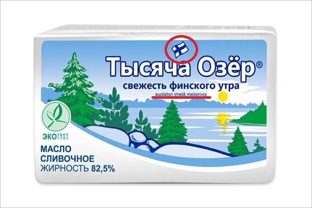 Производителей масла «Тысяча озёр» оштрафовали зафинские флаг ислова наупаковке. Изображение № 1.